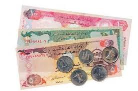 You must declare your currency when entering the UAE