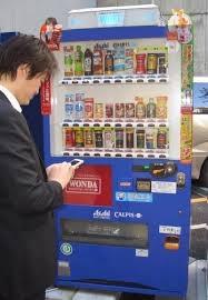 Smartphone Vending Maching in High Tech Japan